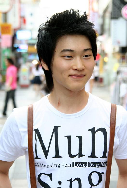 Spiky Korean Haircut for Guys