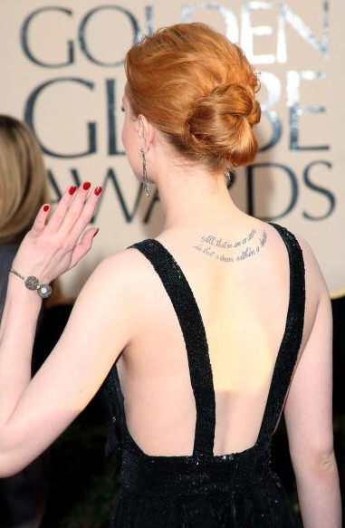 Evan Rachel Wood Knot Updo Hairstyle