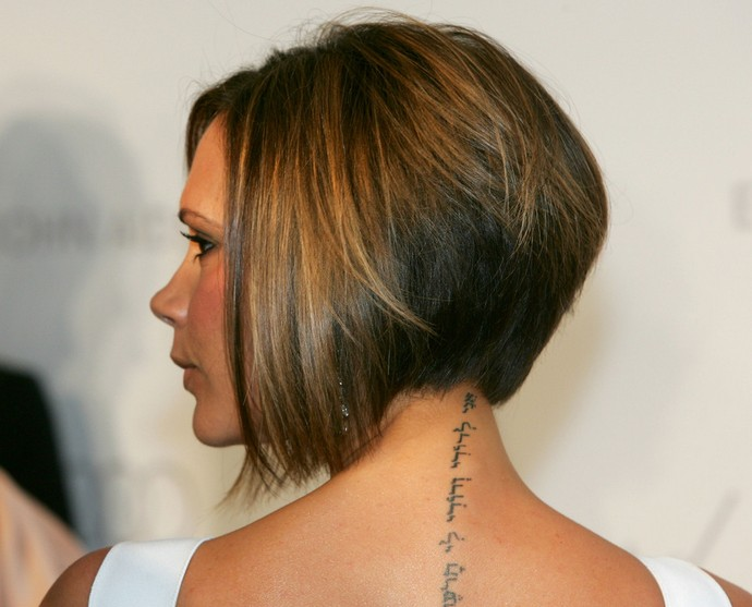 Victoria Beckham Inverted Bob - Trendy Short Hairstyle for Women