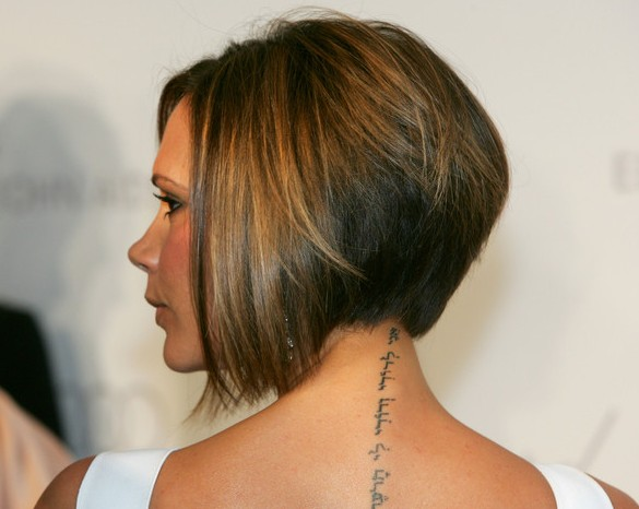 Side View Victoria Beckham Inverted Bob - Casual Bob Hairstyles for Women