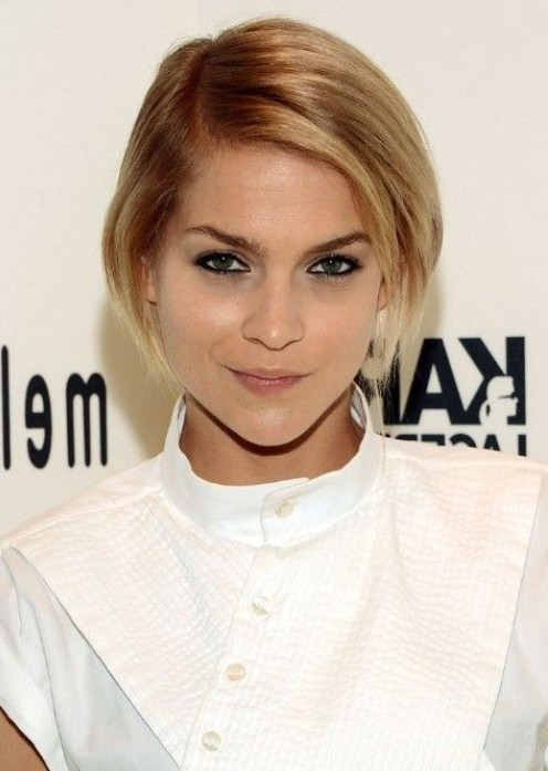 Cute Short Ombre Bob Haircut