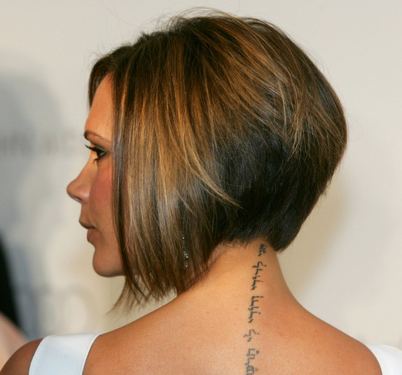 Victoria Beckham Inverted Bob Haircut for Short Hair